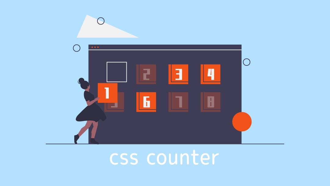【CSS】counterを利用したランキングの作り方