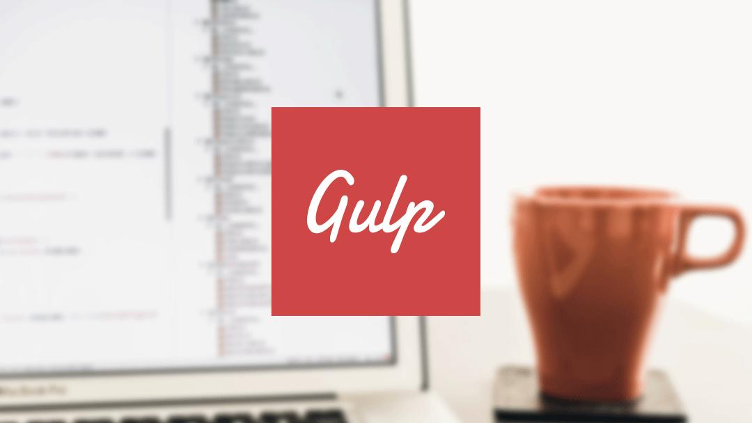 gulp関連記事のアイキャッチ